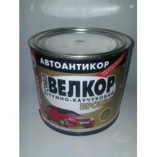 "Velvana мастика антикоррозионная битумно-каучуковая ""Велкор-Стабил"" Бронза, 1,8л"