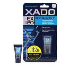 XADO Revitalizant ® EX120 для гидроусилителя руля и гидравлического оборудования 9мл.XA10332