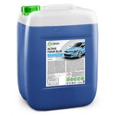"Grass Активная пена ""Active Foam Blue""  23кг. 110225"