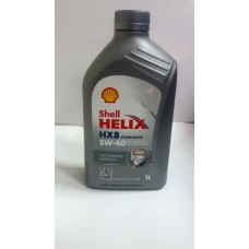 Shell Helix HX8 Synthetic Моторное масло 5W-40 1л.