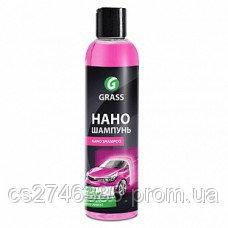 Наношампунь Grass «Nano Shampoo», 0.25л 136250