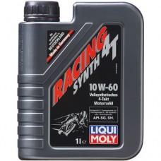 Liqui Moly Racing Synth 4T 10W-60 Cинтетическое моторное масло для 4-тактных мотоциклов 1л (1525)