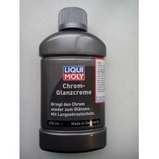 Liqui Moly Chrom-Glanz-Creme. Полироль для хрома 0,25л. (1529)