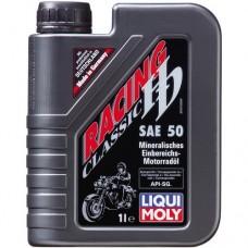 Liqui Moly Racing HD Classic SAE 50 Минеральное моторное масло для 4-тактных мотоциклов, 1л (1572)