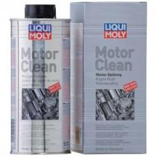 Liqui Moly MotorClean Эффективная масляная промывка, 0,5л. (1883)