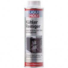 Liqui Moly Kuhler Reiniger (очиститель), 300мл (1994)