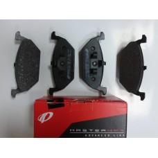 REMSA комплект тормозных колодок на дисковые тормоза,  0633.20