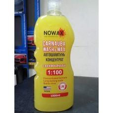 Nowax Шампунь карнаубский Wash & Wax 1л  NX01100