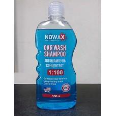 Nowax Car Wash Shampoo Автошампунь концентрат 500мл NX00500