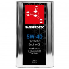 Nanoprotec Engine Oil 5W-40 20л