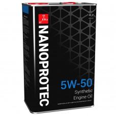 NANOPROTEC Моторное масло 5W-50 4л