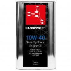 NANOPROTEC ENGINE Полусинтетическое моторное масло 10W-40 20л.