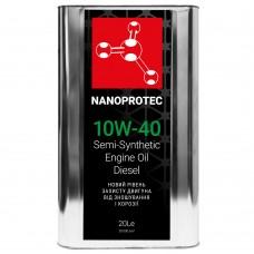 NANOPROTEC DIESEL Моторное масло 10W-40 20л