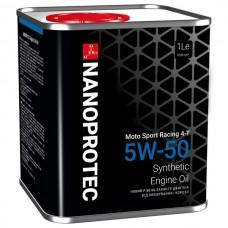 NANOPROTEC МОТО масло 5W-50 4T 1л