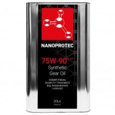 NANOPROTEC Трансмиссионное масло 75W-90 GL-4/GL-5 20л