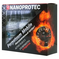 Nanoprotec Active Plus бензин X3 (набор) ST 3100 003