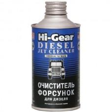 Hi-Gear HG3416 Очиститель форсунок для дизеля, 325мл