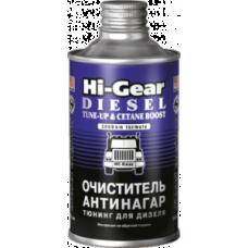 Hi-Gear  Очиститель-антинагар и тюнинг для дизеля 0.325л HG3436