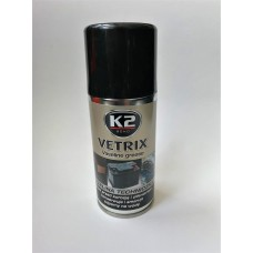K2 VETRIX  Vaseline grease B400 125мл.