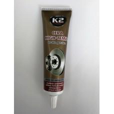 K2 Высокотемпературна смазка для тормозной системы  CERA BRAKE GREASE 100мл B408