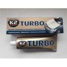 K2 ТURBO Полироль кузова  120мл.