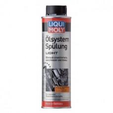 Liqui Moly Olsystem Spulung Light, Легкая промывка масляной системы 0.3л. (7590)