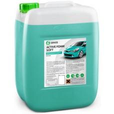 Grass Активная пена «Active Foam Soft» 22 кг.800018