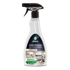 Grass Очиститель натуральной кожи «Leather Cleaner» 500 мл.800032