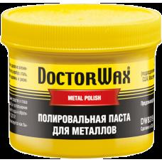 Doctor Wax Паста для полировки металлов (150мл) DW8319