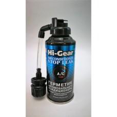 Hi-Gear HG9547 Герметик автомобильного кондиционера 133мл.