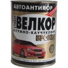 "Velvana мастика антикоррозионная битумно-каучуковая  ""Велкор-Стабил"" Бронза, 0,8л"