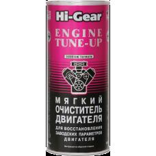 Hi-Gear HG2207 Очиститель  двигателя  мягкий, 444мл