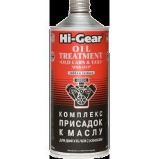 Hi-Gear HG2246 Присадка к маслу для старых авто с пробегом с OCP, 946мл
