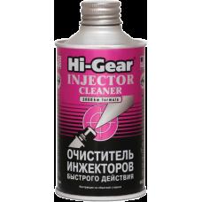 Hi-Gear HG3216 Очиститель инжектора быстрого действия, 325мл