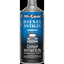 Hi-Gear HG3427 Добавка в дизтопливо антигель, 946мл