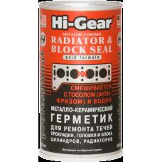 Hi-Gear HG9041 Герметик радиатора металлокерамический, 325мл