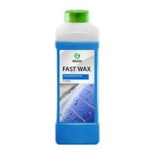 Grass Холодный воск «Fast Wax» 1 л.110100