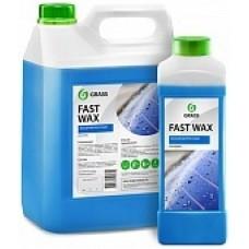 Холодный воск «Fast Wax» 5 кг;