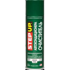 StepUp SP5152 Пенный очиститель автокондиционера 0,510л.