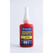 Zollex BFU-7 Фиксатор резьбовых соединений синий 50мл