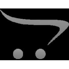 GUART Держатель номерного знака  (под стеклом белая)
